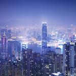 Лучший университетский город Гонконг