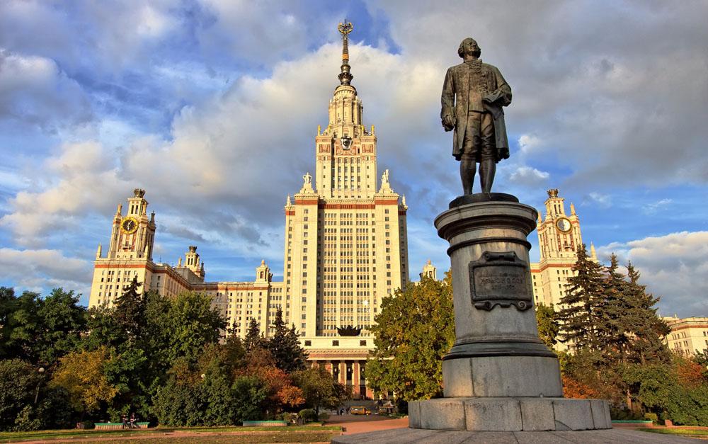 Московский государственный университет им м в ломоносова