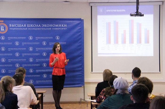 Второе высшее образование медицинская психология в санкт-петербурге медицинская справка для автоводителей